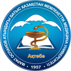 West Kazakhstan Marat Ospanov State Medical University fees