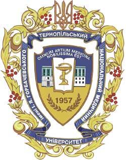 I Horbachevsky TERNOPIL State Medical University fees