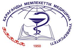 Karaganda State Medical University fees