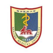 Nanjing Medical University fees