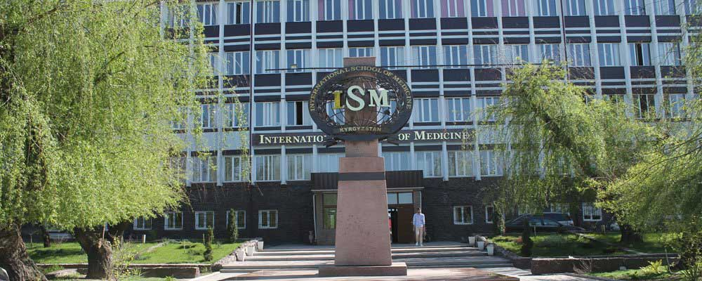 International University of Kyrgyzstan, International School of Medicine, Bishkek