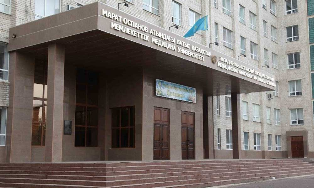 West Kazakhstan Marat Ospanov State Medical University