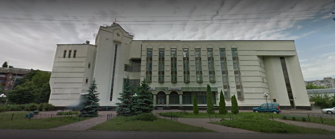Kyiv Medical University of UAFM, Kyiv